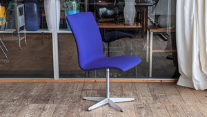 Vintage OXFORD Chair by Arne Jacobsen