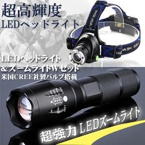 T6チップ採用Wセット(LEDハンディライト&ヘッドライト電池式)