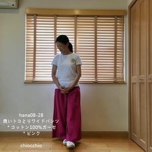 hana08-28(ピンク)良いトコとりワイドパンツ*コットン100%