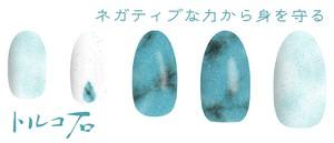 DOREHAL トルコ石 ornatio ドレハル 定形外なら送料無料(日時指定不可) 貼るだけ簡単ネイルシール ジェルネイル風 貼るネイル ネイルラップ マニキュアシール p-027