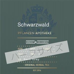 Schwarzwald  [ハーフサイズ]