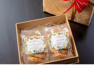 【プレゼント用】/【ヴィーガンクッキー】/【グルテンフリークッキー】/プレーン /ミニ6個入り×2袋セット/レターパック発送