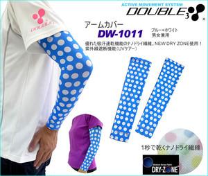 【DOUBLE3(ダブルスリー / ダブル3】 DW-1011(ブルーXホワイト) 男女兼用アームカバー UVケアー ランニング用ソフトコンプレッション