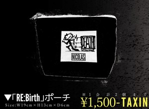 「RE:Birth」ポーチ