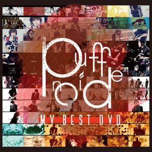 MV BEST DVD