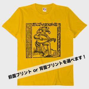 【Tシャツ】ドイツのリュート弾き(イエロー)rv