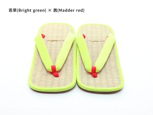 若草 / Bright green for OVERSEAS