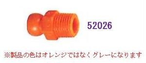 """52026 耐酸性クーラントホース1/4"""" 1/4""""PTコネクター"""