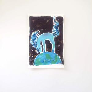 ポストカード:地球に降り立ったばかりのユニコーン