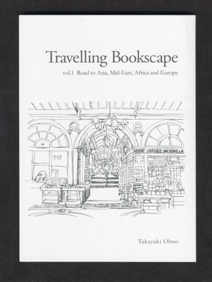 旅のZine【Travelling Bookscape】vol.1