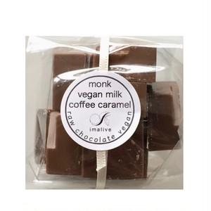 monk vegan milk coffee caramel bag (羅漢果ビーガンミルクコーヒーキャラメルバッグ)raw chocolate