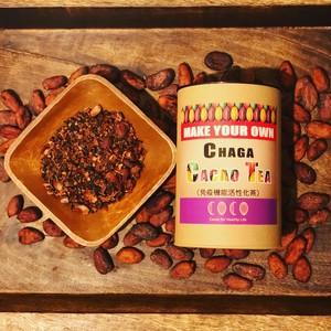 【免疫機能活性化茶】COCO Chaga Cacao Tea