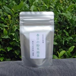 春日のざいらい粉末緑茶
