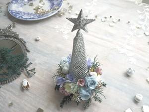 Arbre de  Noël<Twinkle Star>*クリスマスツリー*アレンジメント*プリザーブドフラワー* 花*結婚祝い*冬の贈りもの準備*2018