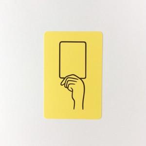 ポストカード YELLOW CARD