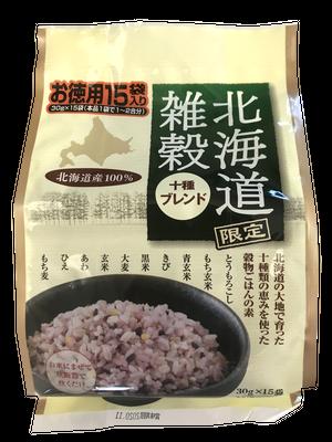 お徳用北海道雑穀十種ブレンド 30g×15×10袋