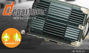 【1~2泊用】departure HD-509-21 37L  【機内持ち込み可能サイズ】