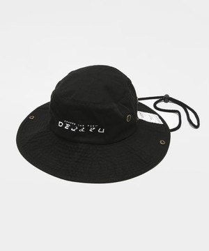 Jungle hat [Black]