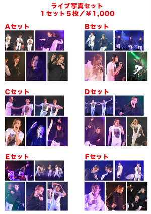 「VELVET CRAZY NIGHT vol.6」物販写真セット