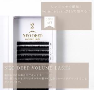 EX536 0.07Cカール12ミリneo volume lash2 Ver1