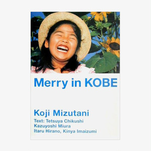 Merry in KOBE BOOK