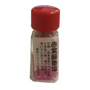 赤紫蘇香塩/福岡カルメル会修道院