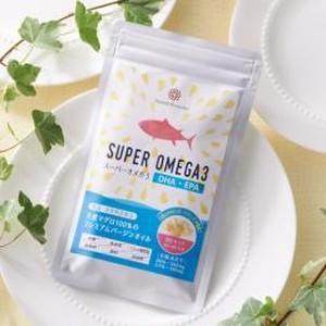 スーパーオメガ3 【美肌・アレルギーには必須!】