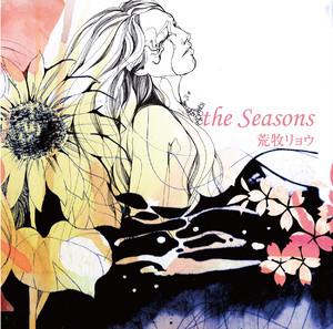 CD 「the Seasons」
