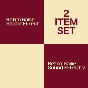 Retro Game SE 2商品パック | レトロゲーム効果音