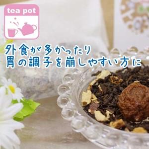 五行の薬膳茶「土」導(10個入)