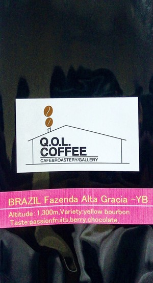 【NEW】BRAZIL Fazenda Alta Gracia-YB 250g