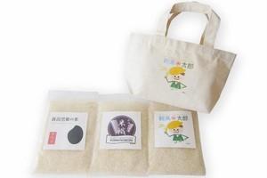 【ギフト】新潟の米&米太郎バッグセット