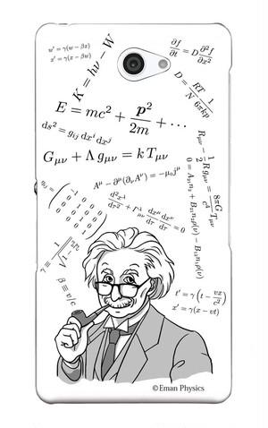 天才物理学者と数式 (Xperia ZL2)