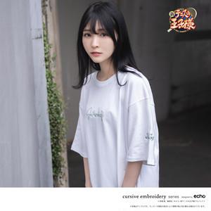 新テニスの王子様 刺繍Tシャツ 比嘉/四天宝寺/不動峰