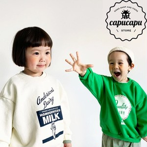 [sold out] MILK  スウェット 2Colors