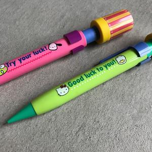 占いシャープ&ボールペン サンリオオールスター ポチャッコ キティ けろけろけろっぴ / Sanrio's character fortune telling pens