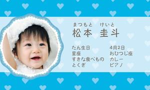 ハート 01(あお)100枚