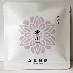 上級抹茶『雪川』10g 使い切りパック
