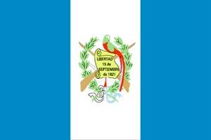 グァテマラ「サンタカタリーナ農園」ブルボン 200g (City)