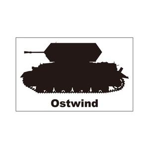 戦車ステッカー IV号対空戦車オストヴィント