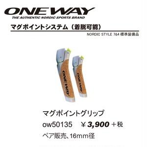 ONE WAY パーツ&アクセサリー マグポイントグリップ ow50135