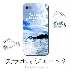 スマホとジェニック(Los Glaciares)