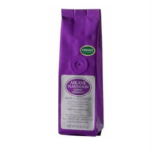 100% KAU COFFEE 57g ハワイ産 カウコーヒー 挽き豆 AIKANE PLANTATION