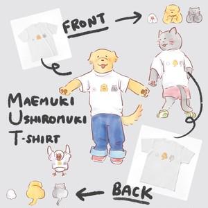 まえむき うしろむきTシャツ