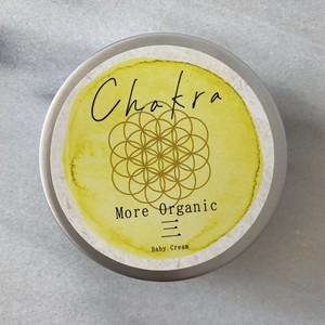 Chakra Organic 絶滅危機貴重なキカラスウリ配合  More Organic  保湿クリーム 60g