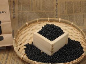 1㎏ 千石黒大豆(極小黒豆) 北海道産