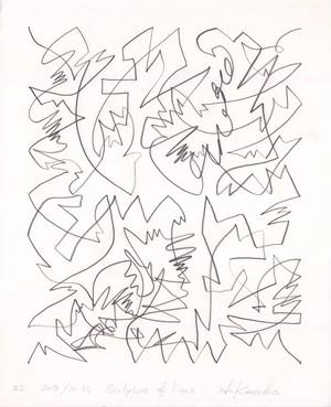 彦坂尚嘉『Sculpture of lines#2』オリジナル
