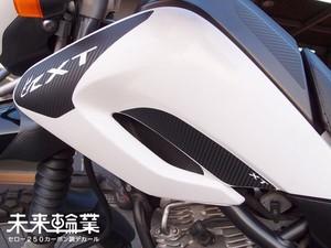 セロー250用 ブラックアウトデカールセット カーボン調