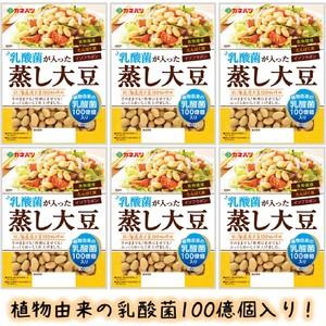 ◆ゆうパケット送料無料◆乳酸菌が入った蒸し大豆セット〔100g×6〕カネハツ・豆・メーカー直送・お弁当・おかず・おつまみ