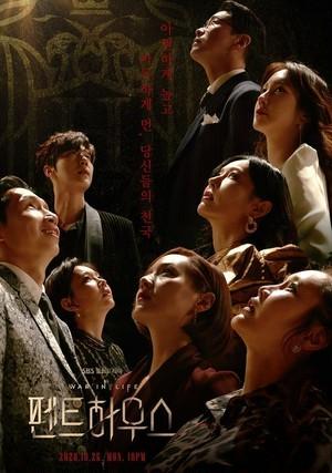 ☆韓国ドラマ☆《ペントハウス》Blu-ray版 全21話 送料無料!